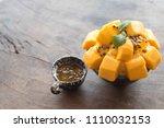 refreshing mango ice cream and... | Shutterstock . vector #1110032153