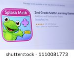 Small photo of JEMBER, EAST JAVA, INDONESIA, JUNE 11, 2018. 2nd Grade Math Learning Games app in play store. close-up on the laptop screen.