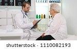 medical doctor man taking notes ... | Shutterstock . vector #1110082193