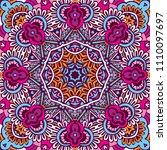 seamless pattern. vintage... | Shutterstock . vector #1110097697