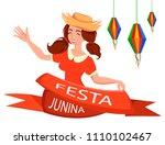 festa junina greeting card ... | Shutterstock .eps vector #1110102467