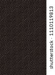 seamless geometric pattern with ... | Shutterstock . vector #1110119813