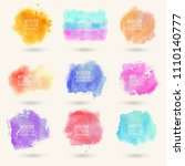 colors watercolor paint stains... | Shutterstock .eps vector #1110140777