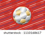 football silver and gold ball... | Shutterstock .eps vector #1110168617
