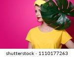 girl in yellow t shirt near... | Shutterstock . vector #1110177263