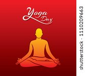 young yoga men practice lotus... | Shutterstock .eps vector #1110209663