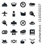 set of vector isolated black... | Shutterstock .eps vector #1110210227