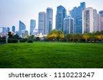 night view of qingdao city ... | Shutterstock . vector #1110223247
