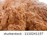 the rocky landscape of qingdao... | Shutterstock . vector #1110241157