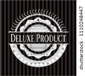 deluxe product silvery emblem | Shutterstock .eps vector #1110248447