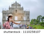 young woman traveling... | Shutterstock . vector #1110258107