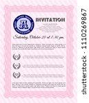 pink invitation. pink vintage... | Shutterstock .eps vector #1110269867