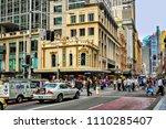 sydney  australia. circa may... | Shutterstock . vector #1110285407