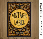 vector vintage items  label art ... | Shutterstock .eps vector #1110334913
