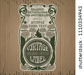 vector vintage items  label art ... | Shutterstock .eps vector #1110334943