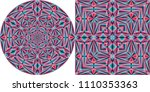 geometric circle and square...   Shutterstock .eps vector #1110353363