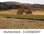 rural landscape of southern...   Shutterstock . vector #1110360347