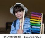 beautiful little brunet hair... | Shutterstock . vector #1110387023