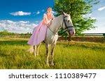 beautiful sensuality elegance... | Shutterstock . vector #1110389477