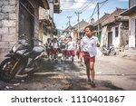 bali  indonesia   may 23  2018  ... | Shutterstock . vector #1110401867