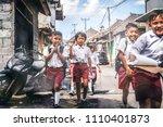 bali  indonesia   may 23  2018  ... | Shutterstock . vector #1110401873
