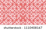 baby pink  blue  turquoise... | Shutterstock .eps vector #1110408167