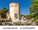 tower of winds or aerides on... | Shutterstock . vector #1110426893
