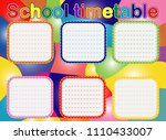 school timetable  a weekly... | Shutterstock .eps vector #1110433007