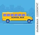 bright  modern yellow school... | Shutterstock .eps vector #1110434747