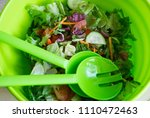 fresh mixed salad with... | Shutterstock . vector #1110472463
