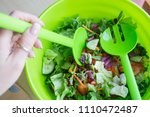 fresh mixed salad with... | Shutterstock . vector #1110472487