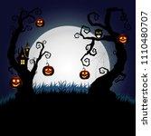 halloween night background.... | Shutterstock .eps vector #1110480707