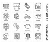 set of 16 icons such as gong ...