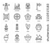 set of 16 icons such as tea... | Shutterstock .eps vector #1110515183