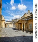 Small photo of The Hot Bath in Hot Bath Street, Bath, Somerset, UK taken on 13 May 2018
