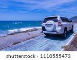caracas  venezuela  06.10.2018  ...   Shutterstock . vector #1110555473