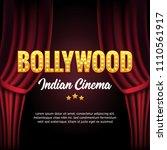 bollywood indian cinema film... | Shutterstock .eps vector #1110561917