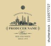 vector wine label with... | Shutterstock .eps vector #1110577727