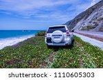 caracas  venezuela  06.10.2018  ...   Shutterstock . vector #1110605303