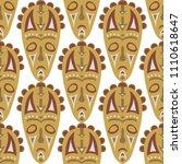seamless pattern. indian... | Shutterstock .eps vector #1110618647