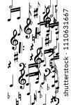 black musical notes on white...   Shutterstock .eps vector #1110631667