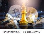 modern way of exchange. bitcoin ... | Shutterstock . vector #1110633947