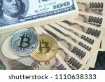 the digital currency  bit coin  ... | Shutterstock . vector #1110638333
