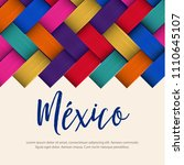 traditional colorful mexican... | Shutterstock .eps vector #1110645107