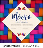 traditional colorful mexican... | Shutterstock .eps vector #1110645113