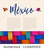 traditional colorful mexican... | Shutterstock .eps vector #1110645323