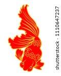 goldfish clip art | Shutterstock .eps vector #1110647237