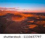 red earth with iron oxides at... | Shutterstock . vector #1110657797