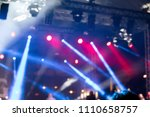 blurred blue stage lights and... | Shutterstock . vector #1110658757