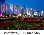beautiful night view of qingdao ... | Shutterstock . vector #1110667307